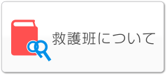 japan_aid02