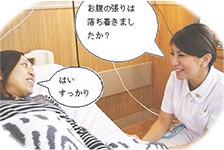 daiichibyoutou-15