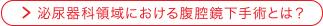 hinyoukikawomottosiru-02