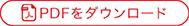 hyoujyungyoumutejyunsyooyobikakusyusyosiki-01