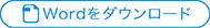 hyoujyungyoumutejyunsyooyobikakusyusyosiki-03