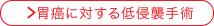 ippanshoukakigekawomottosiru-03