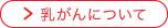 ippanshoukakigekawomottosiru-04