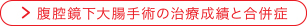 ippanshoukakigekawomottosiru-07
