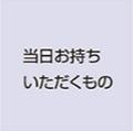jizensinsatuyoyakuiryoukikikyoudouriyouyoyakunonagare_11