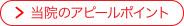 kanngoshijosanshi-05