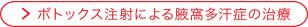 keiseigekawomottosiru-02