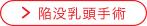 keiseigekawomottosiru-06