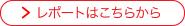 kokunaikyuugokokusaiiryoukyuen-01