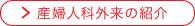 sanfujinkawomottosiru-05