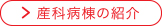 sanfujinkawomottosiru-06