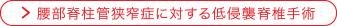 seikeigekawomottosiru-010
