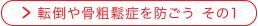 seikeigekawomottosiru-02