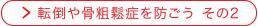 seikeigekawomottosiru-03