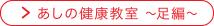 seikeigekawomottosiru-04