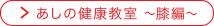 seikeigekawomottosiru-05