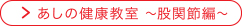seikeigekawomottosiru-06