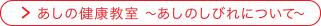 seikeigekawomottosiru-07