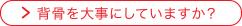 seikeigekawomottosiru-08