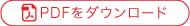 shosekino-shoukai-03