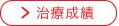 sinzougekakekkangekawomottosiru-01