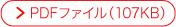 yousikidaunrodositeotukaikudasai-02