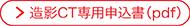 yousikidaunrodositeotukaikudasai-04
