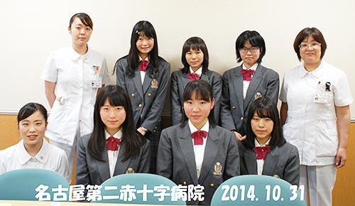 20141031_haruhioka-koukou_1