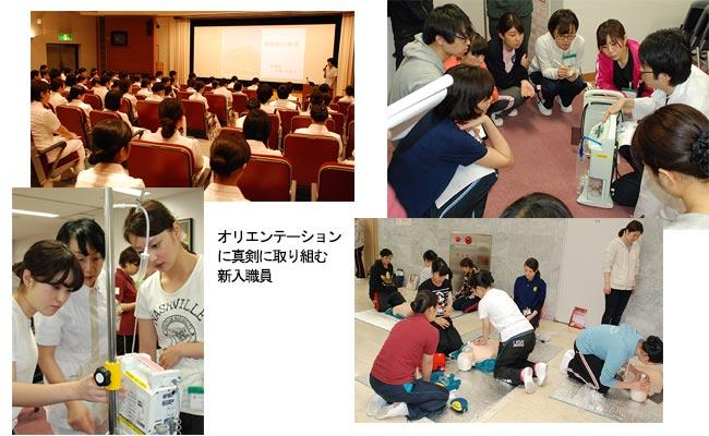 news_150401_2