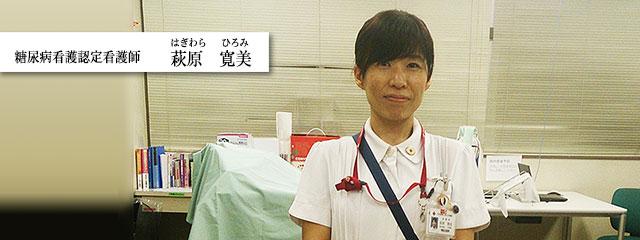 nintei_hagiwara-hiromi