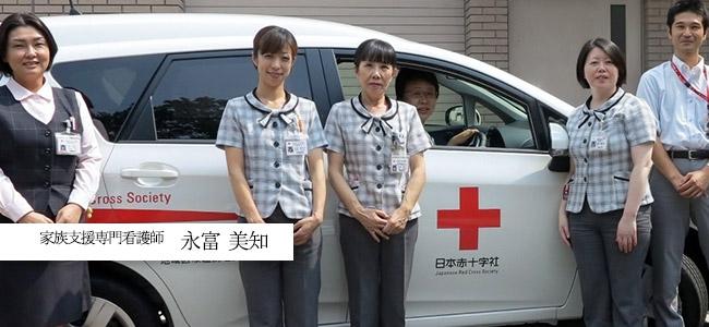 senmon-kazoku-shien_nagatomi-michi_l