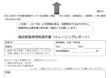 syohosen_09